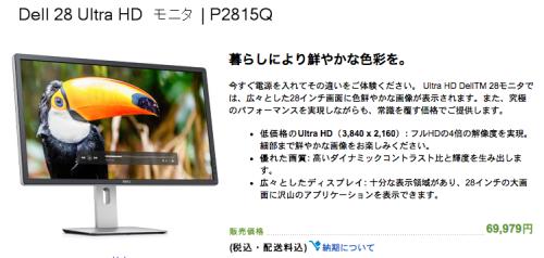 スクリーンショット 2014-09-17 20.35.01
