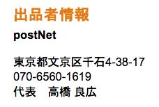 スクリーンショット 2014-11-11 22.49.14