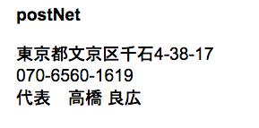 スクリーンショット 2014-11-13 22.48.54