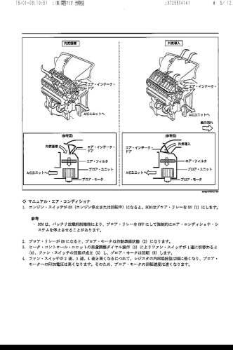 ブロアユニット・分解・組付け_ページ_04